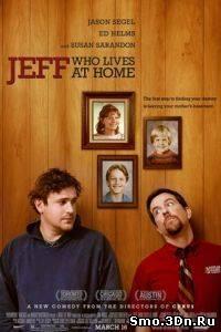Джефф, живущий дома смотреть онлайн бесплатно в хорошем качестве, без регистрации и смс